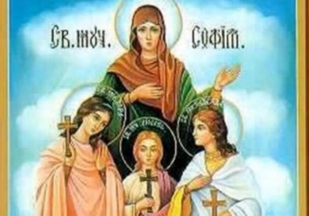 Danas slavimo LJUBAV, VERU i NADU, praznik posvećen MAJKAMA i ĆERKAMA (VIDEO)