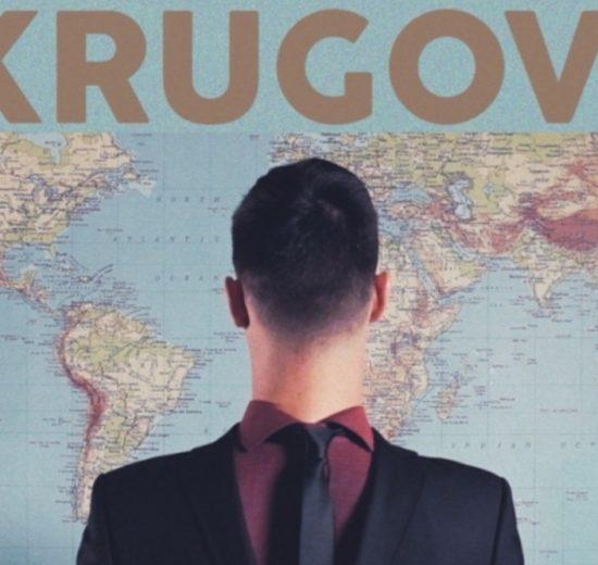 """ZEMLJA GRUVA """"Krugovi"""""""