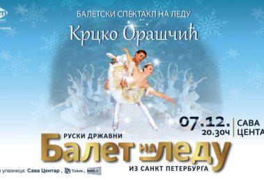 "Balet na ledu ""Krcko Oraščić"" u izvođenju Ruskog državnog baleta St.Peterburg"