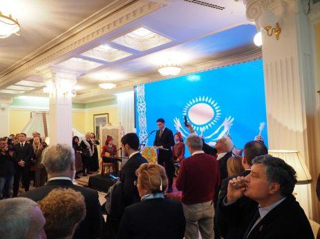 Svečani prijem povodom otvaranja ambasade Kazahstana u Beogradu, Gradski Magazin