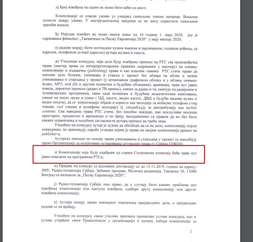 PRESSSERBIA pobedila NASILNIKE: Teroristička pesma skinuta sa RTS-a!