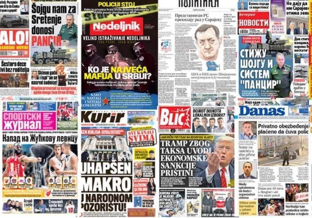 Ovo su NASLOVNE STRANE današnjih novina Evo o čemu piše srpska štampa u izdanjima za nedelju 5. januar