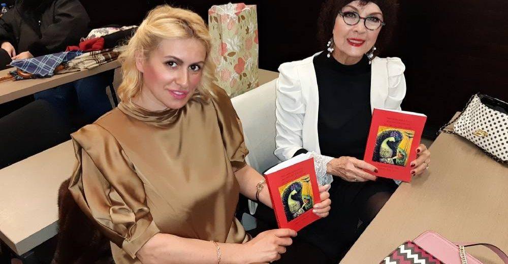 Međunarodno priznanje u rukama srpske književnice