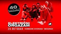 Električni orgazam objavio novi datum obeležavanja jubileja u Beogradu