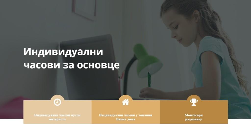 DIGITALNA UČITELJICA POMAŽE DECI I UČITELJICAMA U SRBIJI!