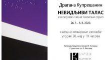 Dragana Kuprešanin: Nevidljivi talas ‒ eksperimentalni taktilni strip
