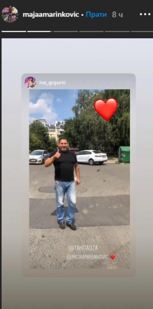 NE SKIDA OSMEH SA LICA NAKON RASKDA SA JANJUŠEM! Maja Marinković uhvaćena sa NJOM, Taki sve vreme bio uz ćerku!