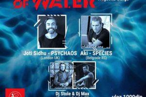 PSIHODELIJA PROBIJA LED! Maska Event - THE SHAPE OF WATER u Vrnjačkoj Banji!