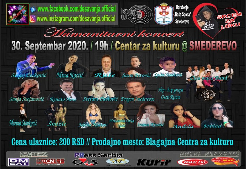 Humanitarni koncert za Luku u Smederevu