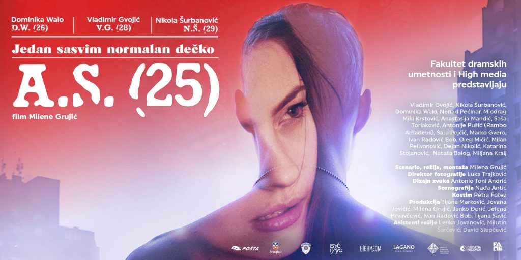 JEDAN SASVIM NORMALAN DEČKO A.S. (25) u bioskopima od 15. oktobra