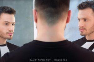 "PROMOVISAO SPOT I PESMU: DAVID TEMELKOV PREDSTAVIO ""OGLEDALO"""
