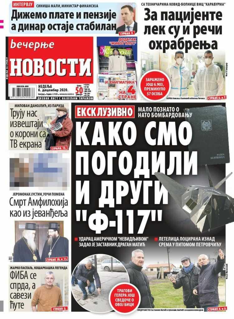 Ovo su naslovne strane novina za nedelju 6. decembar