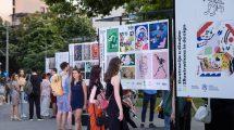 TREĆI FESTIVAL ILUSTRACIJE - ILUSTROFEST 22.7- 25.7. BEOGRADSKA TVRĐAVA